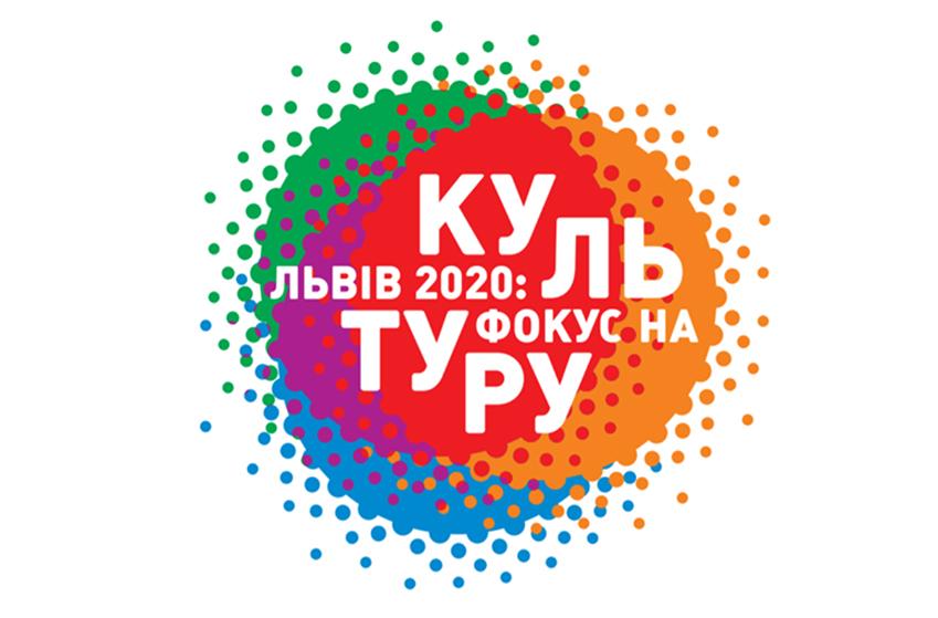 100 років модернізму у Львові