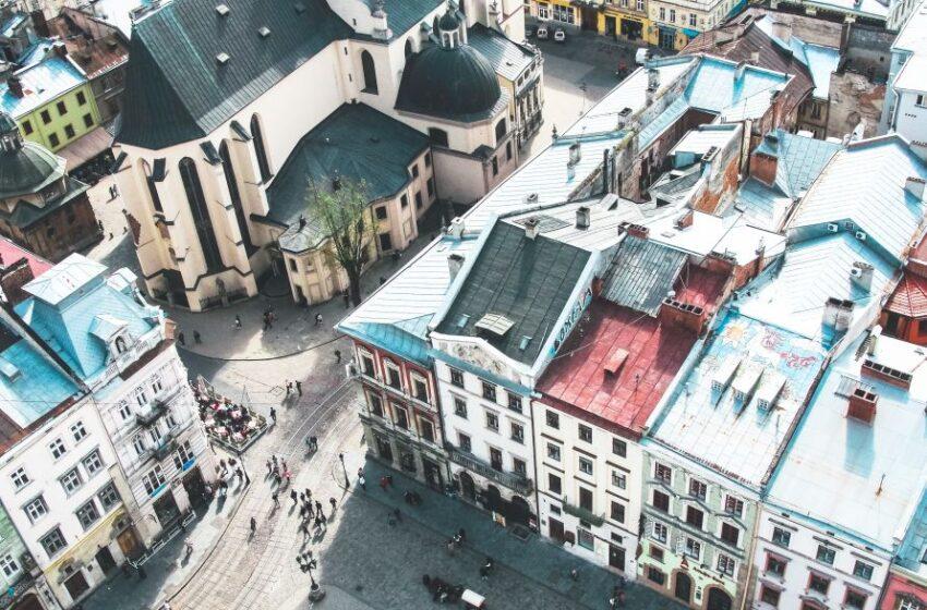 Оновлений фотокаталог об'єктів культурної спадщини (пам'яток) Львова