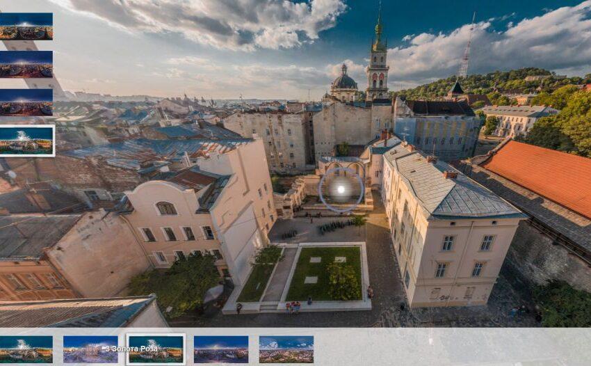 У Львові презентували онлайн-проєкт «Археологічні знахідки Львова»