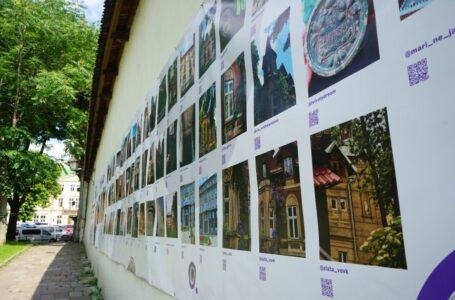 У Львові відкрили вуличну виставку учасників фотоконкурсу «Левинський в об'єктиві»