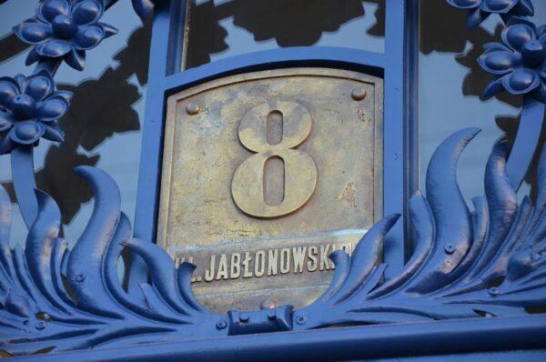 restavratory vidnovyl yistorychnu bramu na vulytsi shota rustaveli 01 600x398 - Головна
